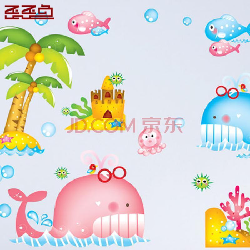歪歪鱼 海底世界 幼儿园教室卡通组合墙贴画 墙壁贴纸图片