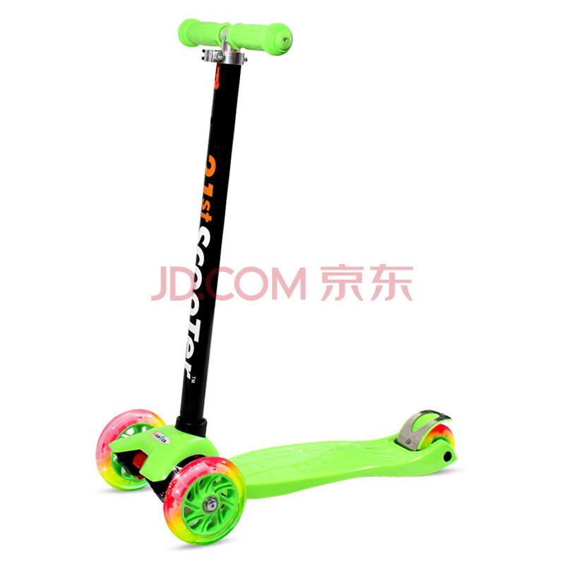 滑板车儿童 四轮闪光