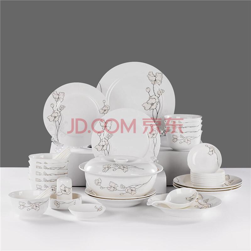 日景禾 景德镇陶瓷餐具套装 56头骨瓷 碗盘碗碟套装 景德镇陶瓷器图片