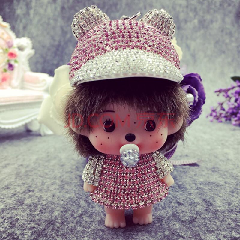 鸭舌帽棒球帽蒙奇奇 汽车钥匙扣 女士包包可爱毛绒挂件链 帽子款 粉色