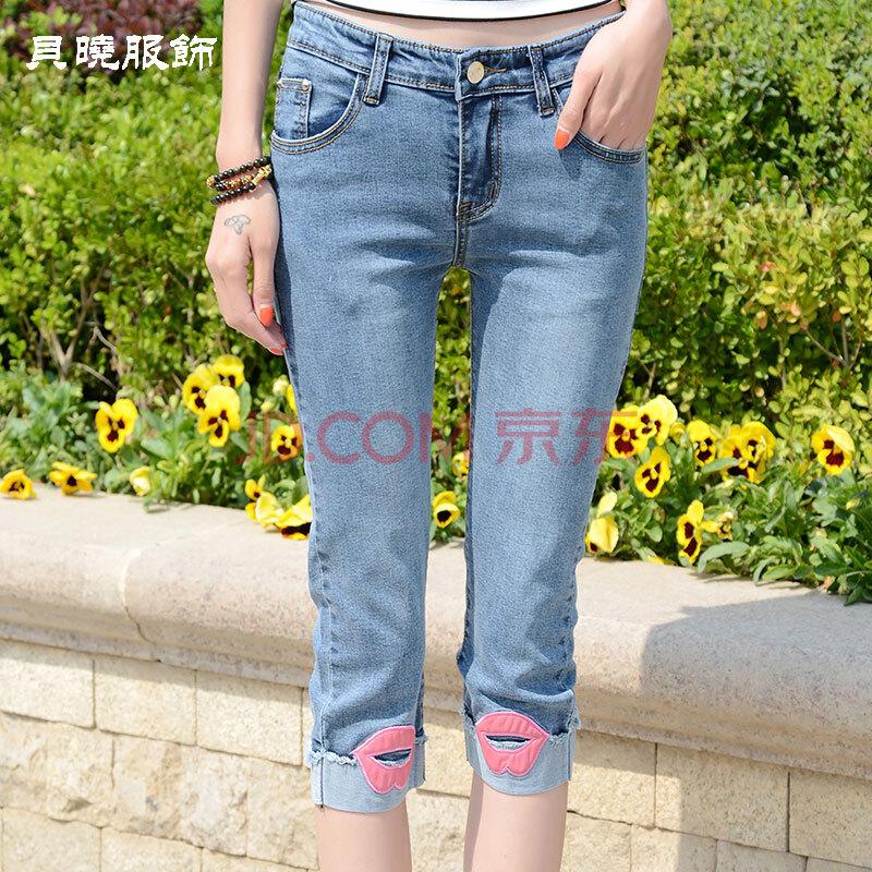 裤女夏装长裤小脚