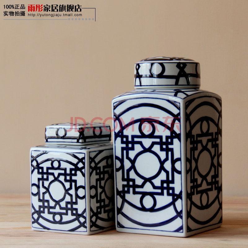 花纹景德镇陶瓷器
