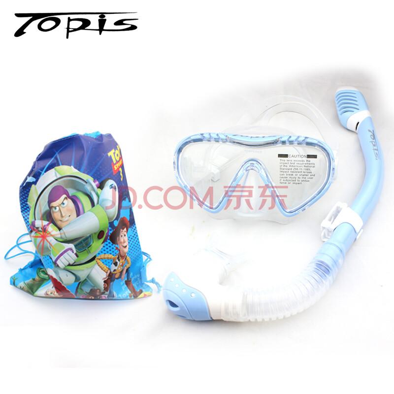 topis 儿童全干呼吸管防雾潜水面镜套装浮潜儿童三宝潜水用品装备送礼品