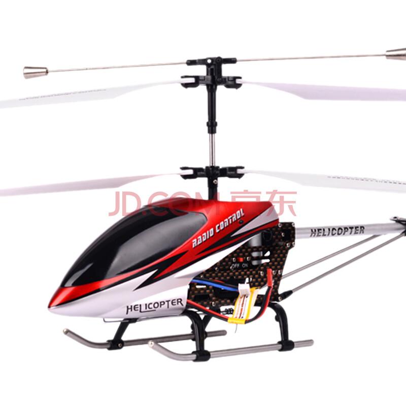 3.5通道 耐摔遥控飞机模型直升飞机航模儿童玩具