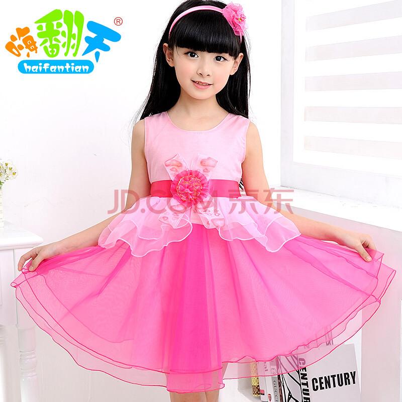 女童夏装2015新款韩版儿童连衣裙