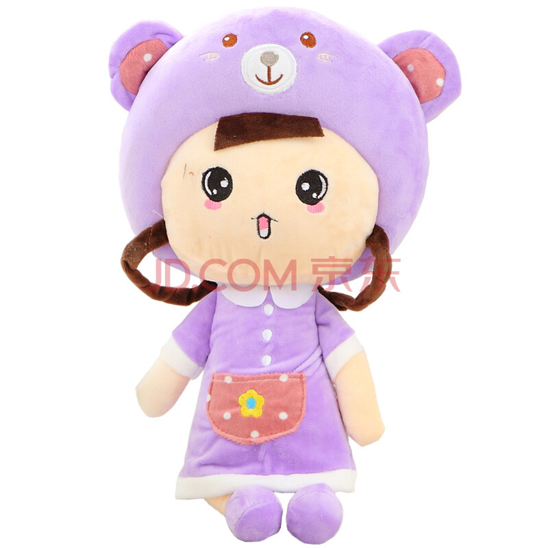 萌吉(monqi)卡通大眼睛邻家女孩菲儿毛绒玩具布娃娃