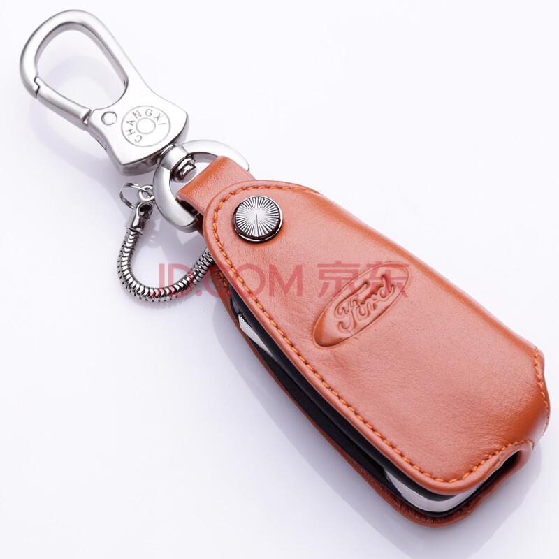 折叠插入式钥匙 (a款)桔红色 经典福克斯