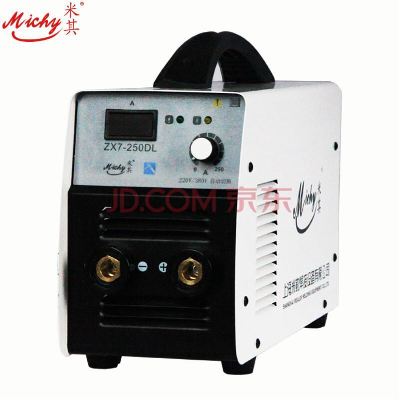 米其zx7-250dl 220v 380v双电源电压小型家用逆变直流手工电焊机焊4.