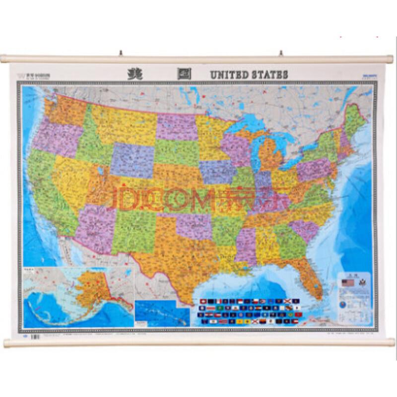 2015美国地图挂图 中英文全开1.17米×0