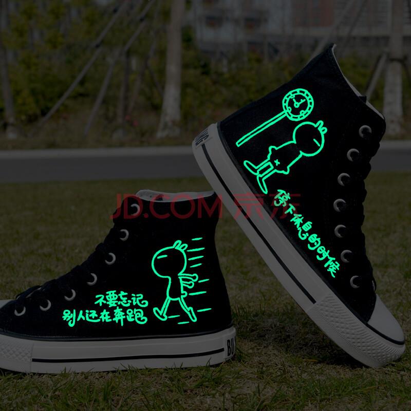 手绘女鞋个性涂鸦高帮系带帆布鞋黑色韩版潮女学生鞋休闲鞋牛筋底单鞋