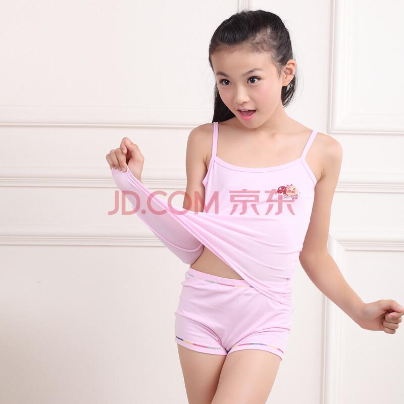 套装女童内衣发育期儿童小背心纯棉质吊带