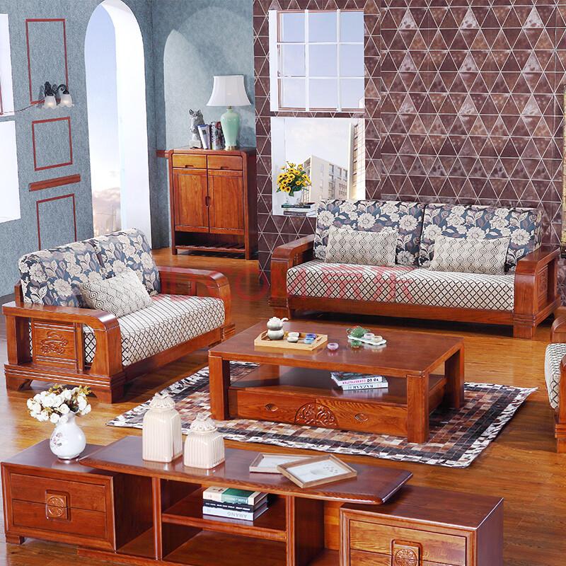 艾尚木语 全实木沙发组合 中式后现代沙发 特级水曲柳布艺沙发一二