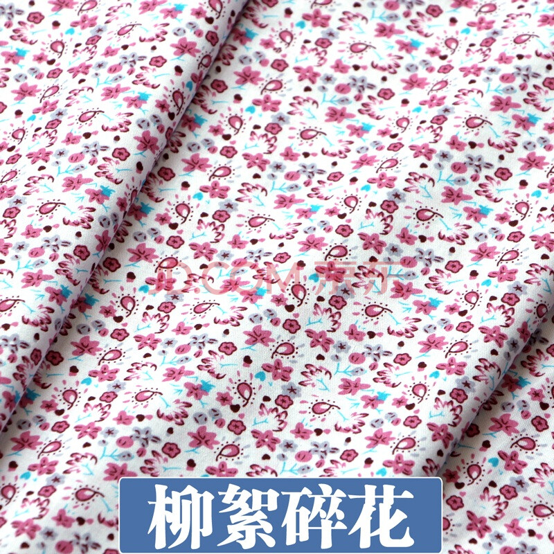 布料 宝宝床品面料儿童婴儿卡通床单斜纹布 棉布布料清仓处理 柳絮图片