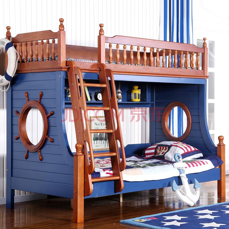 尚美林美式实木儿童上下双层床多功能组合子母床海盗