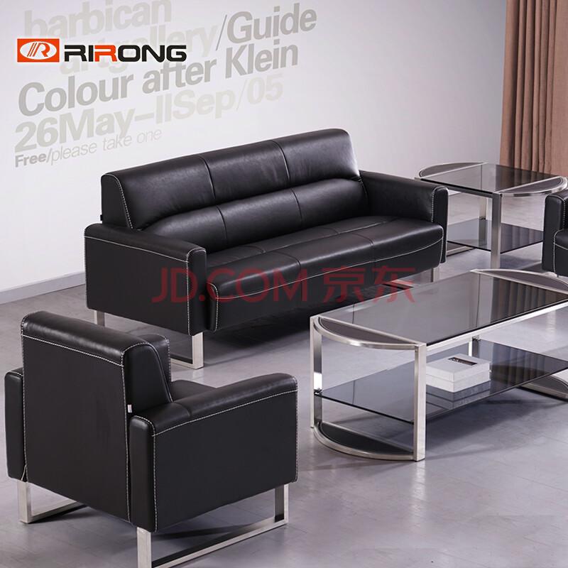 现代真皮办公沙发茶几组合简约单人三人位商务办公室接待会客沙发