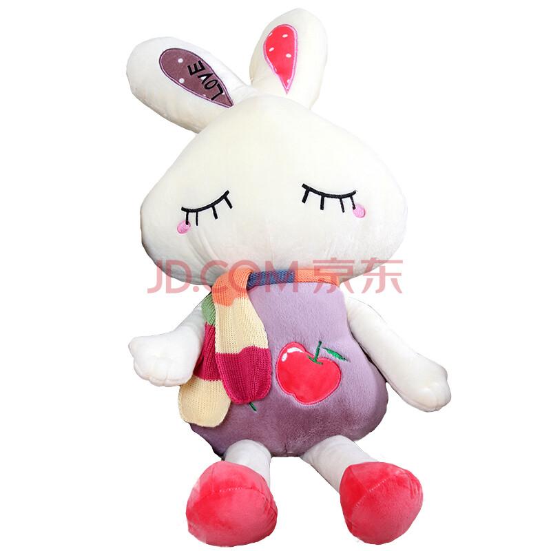 爱格 可爱love美女兔 围巾眯眼兔兔兔毛绒玩具公仔布娃娃生日礼物送