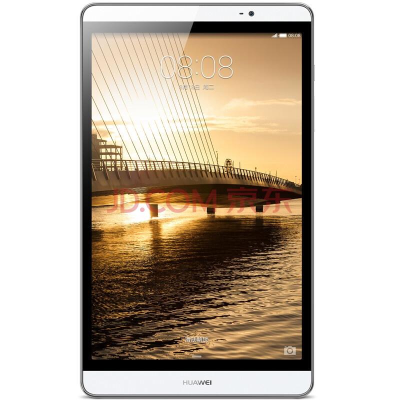 华为(HUAWEI)M2 8.0英寸 平板电脑1920×1200 麒麟930 哈曼卡顿音效 3G/16G WiFi)月光银