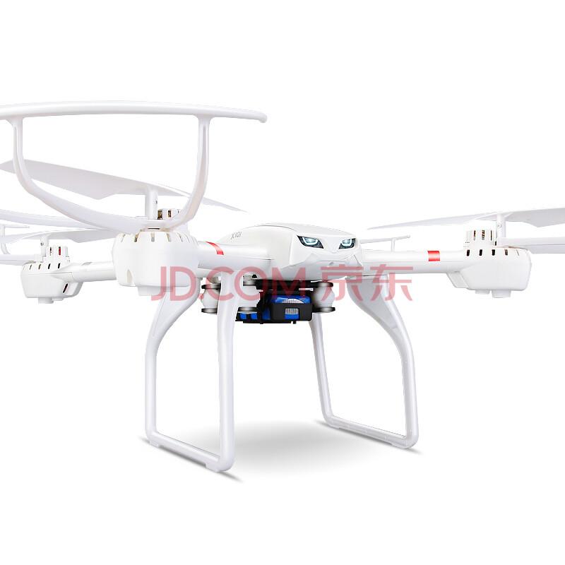 美嘉欣x101 六轴陀螺仪遥控飞机四轴飞行器航拍无人机