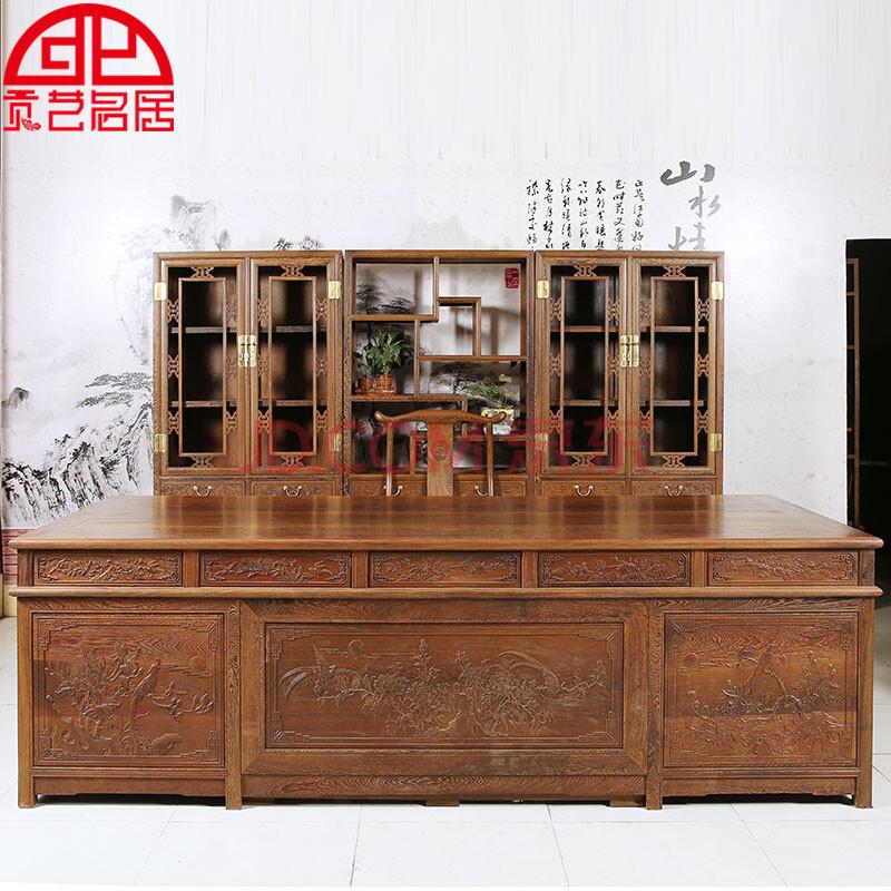 贡艺名居 红木家具 鸡翅木仿古中式实木书桌/大班台 红木办公桌组合