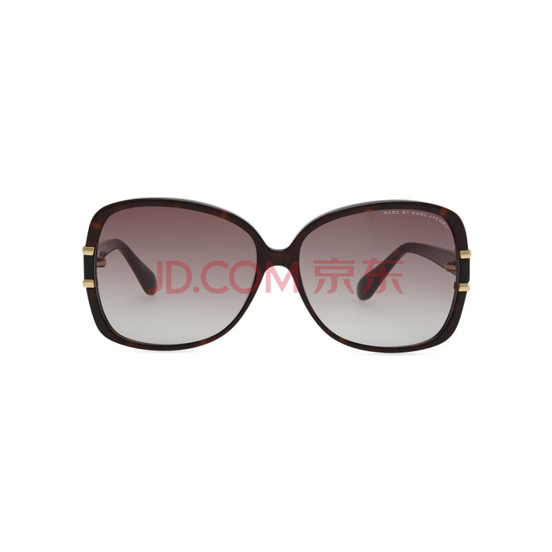 dark sunglasses  square sunglasses