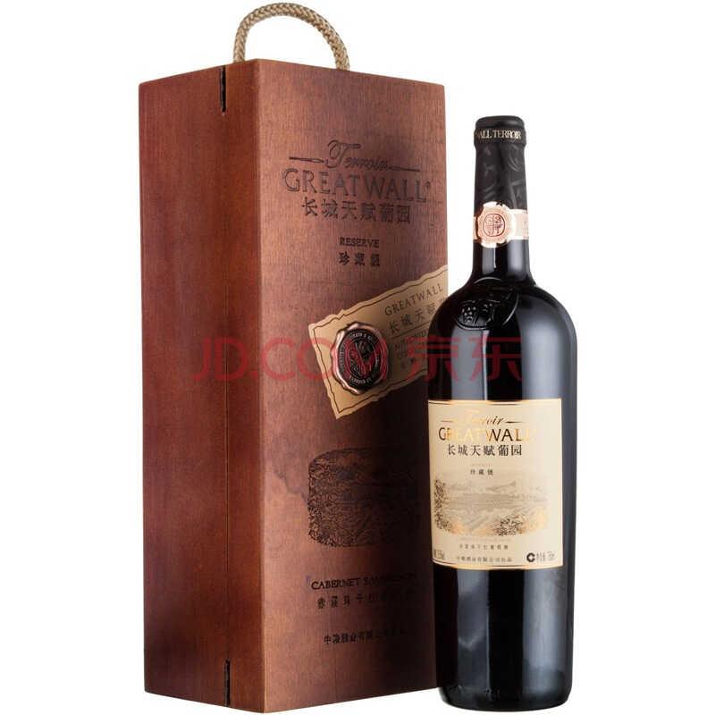 长城(GreatWall) 葡萄酒 长城天赋葡园珍藏级赤霞珠干红葡萄酒750ml (木盒装))