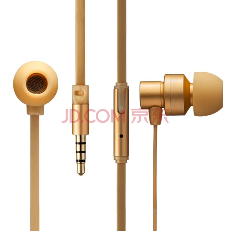 魅即 土豪金通话入耳式线控金属耳机 适用于iphone/ipad/三星/华为/小米