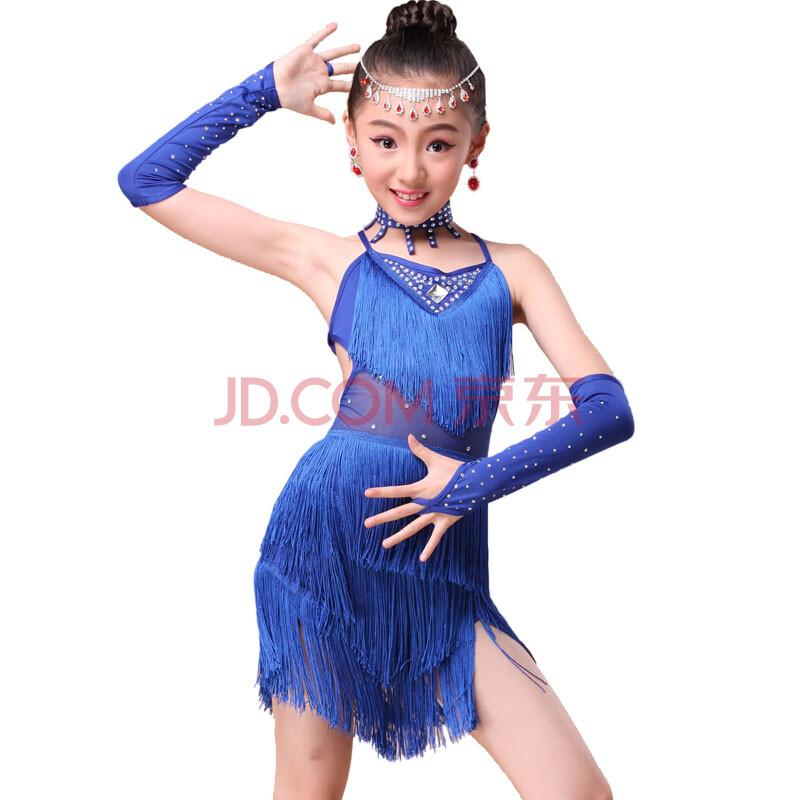 儿童拉丁舞服装新款少儿拉丁舞