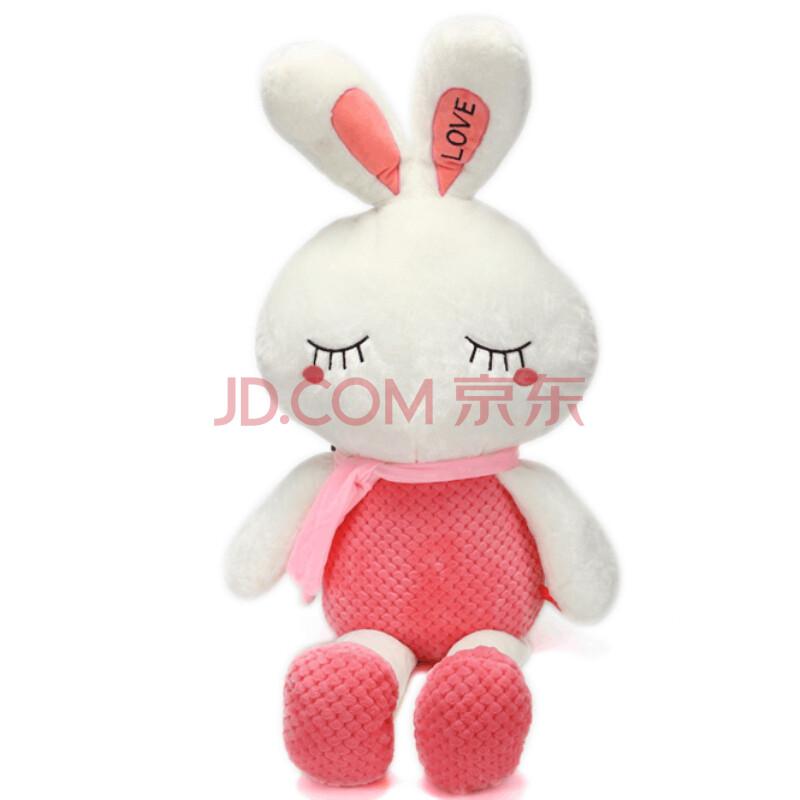 小懒虫 卡通动物可爱小兔子法兰兔布娃娃玩偶公仔毛绒