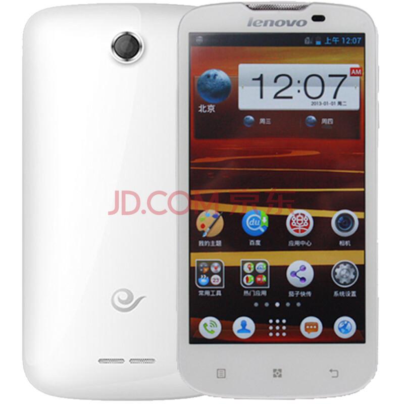 联想a770e 电信3g手机 白色【图片 价格 品牌 报价】图片
