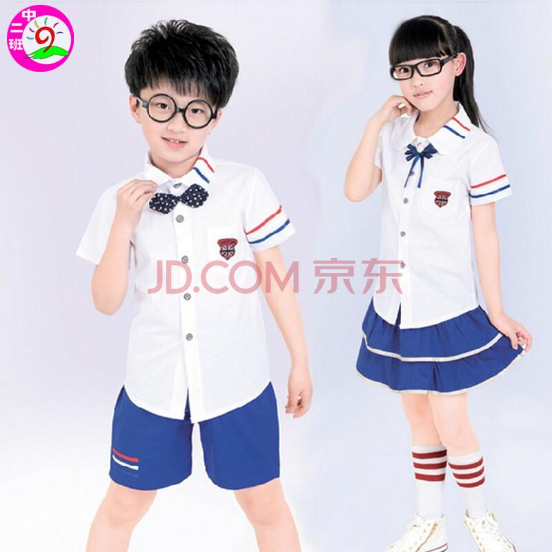 夏季小学生海军运动会套装儿童校服表演出服幼儿园园服六一舞蹈服图片