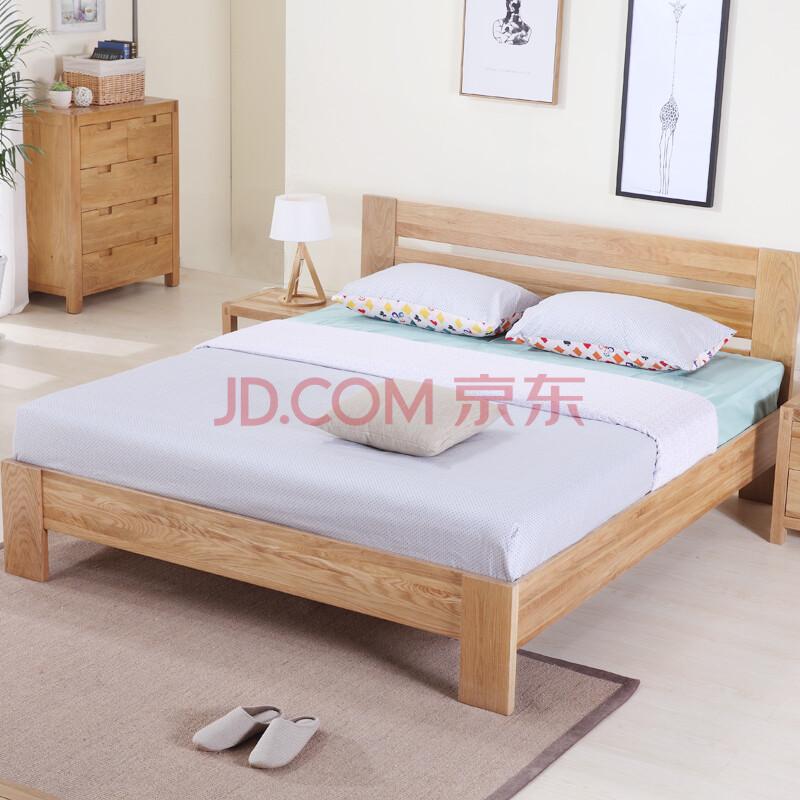 树之魂 实木床白橡木床 北欧简约1.5米实木单人双人床