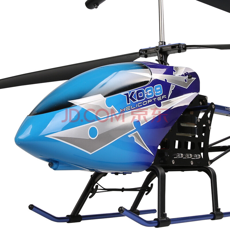 无线遥控飞机直升机 超大合金耐摔遥控直升飞机