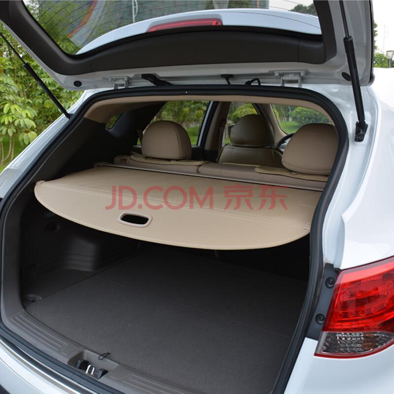 乐炫 专车专用宝马x5奥迪q7 汽车后备箱遮物帘改装专用行李箱尾箱隔物