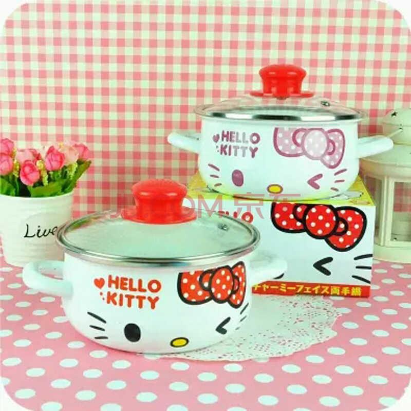 凯蒂猫 搪瓷锅 小汤锅 煮面锅 煮牛奶锅 小陶瓷锅宝宝婴儿热奶锅煮面煎蛋)