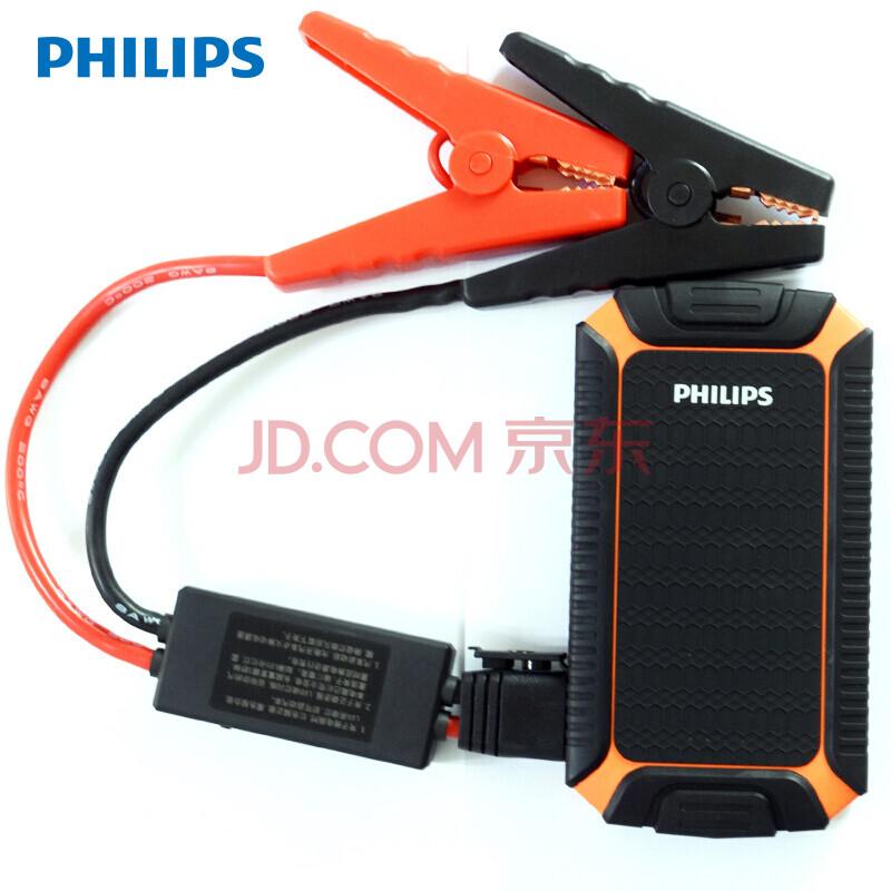 飞利浦PHILIPS 汽车应急启动电源DLP8080黑色 智能充电 夜间照明/危险警示灯 适用3.0L(T)及以下汽油车