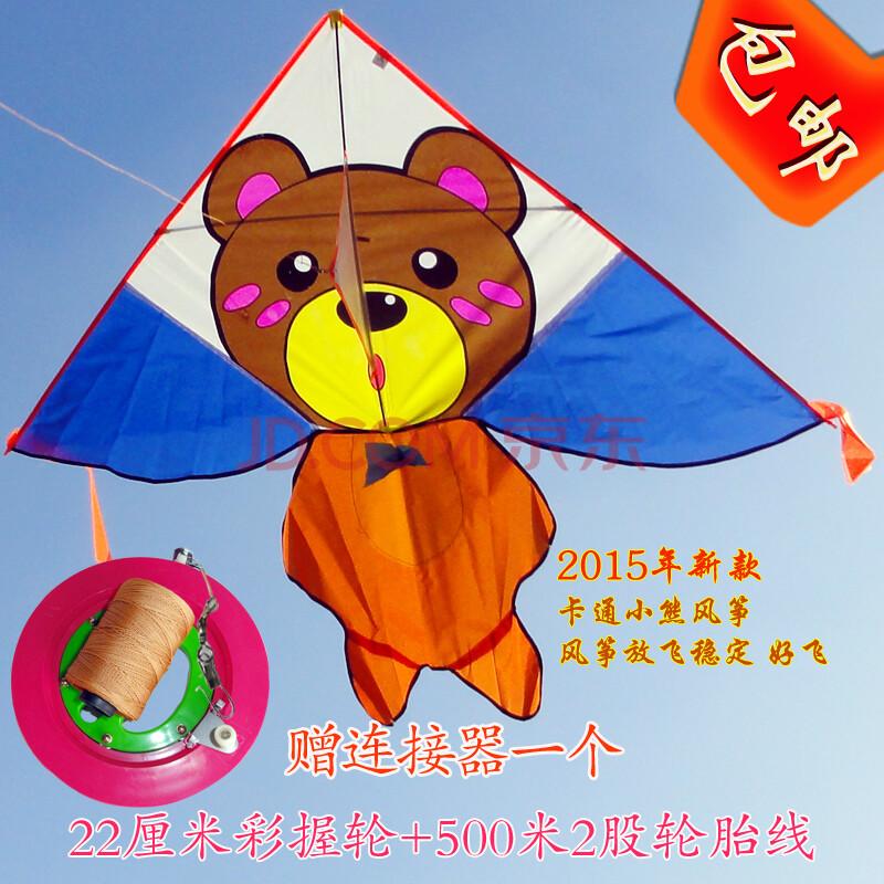 潍坊风筝 意诚品牌 新款 小熊/熊大熊二风筝 儿童风筝