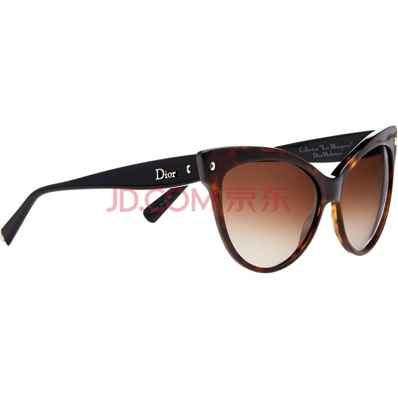 tortoise shell sunglasses  tortoiseshell acetate