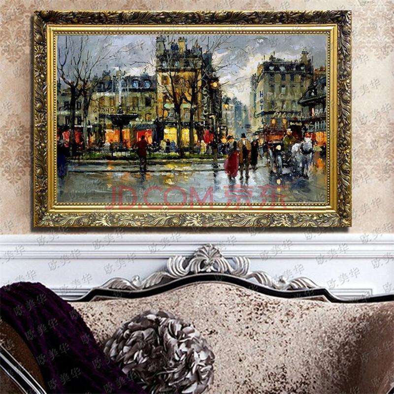 欧美华纯手绘油画巴黎街景有框油画 现代欧式客厅 卧室 酒店餐厅挂画