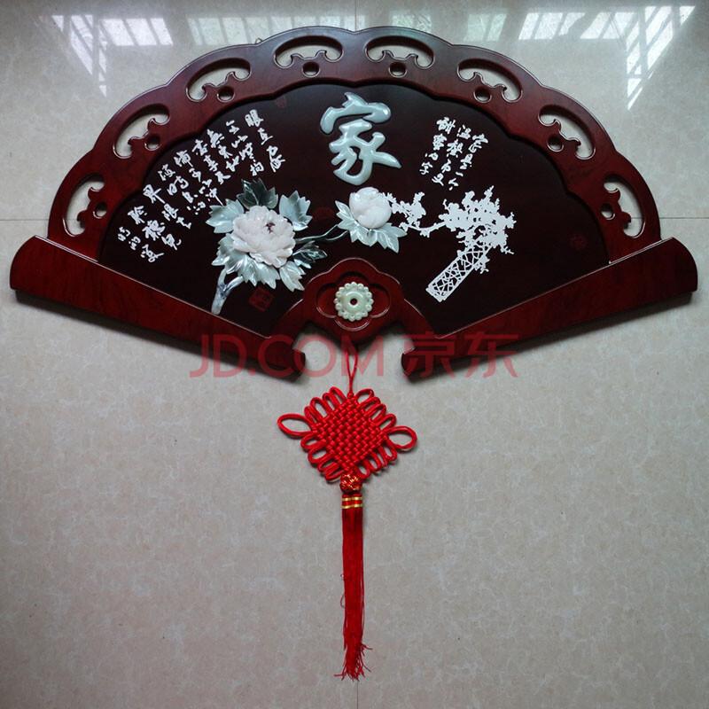 佳礼坊 镂空雕花边框 现代中式壁画 扇子 扇形 壁饰挂件 木质挂画字