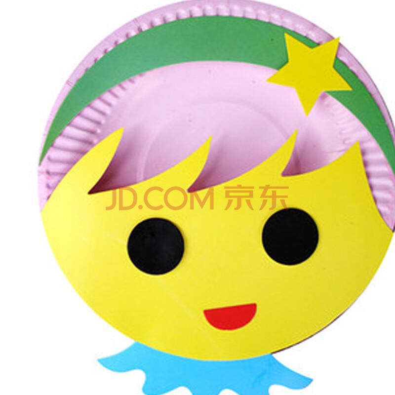 纸盘材料包 幼儿园美劳创意包 儿童手工制作彩色盘子粘贴吊饰 小孩