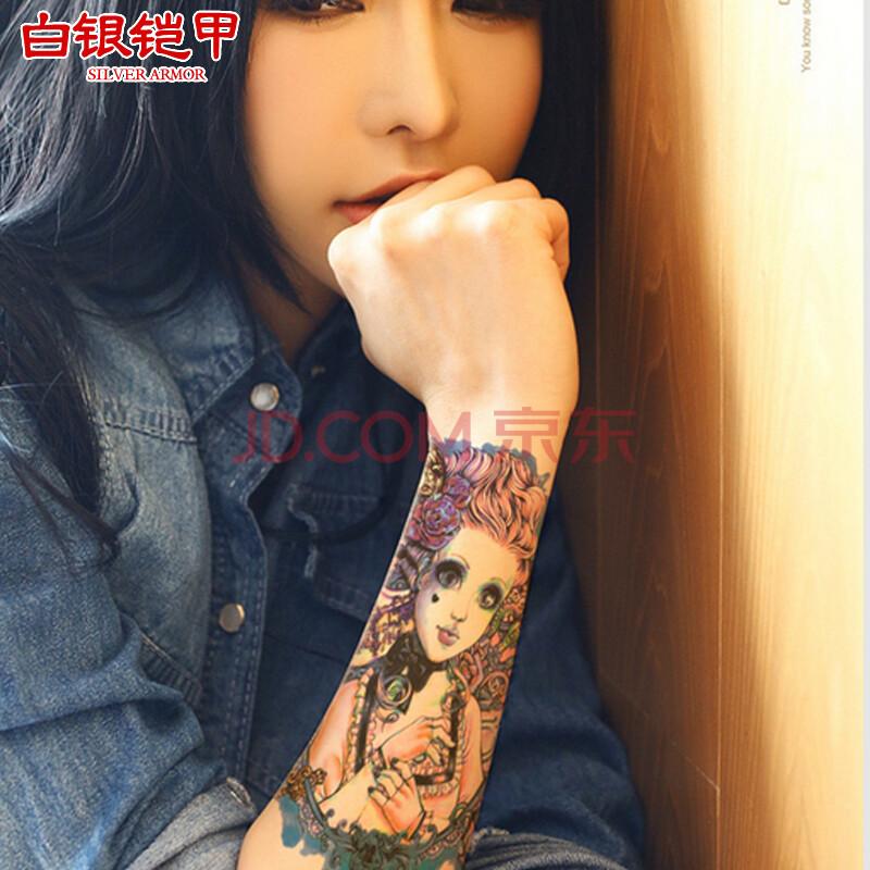纹身贴防水男 性感男女仿真刺身纹身贴图片