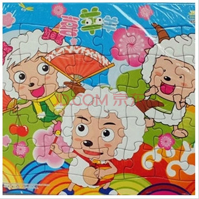儿童益智玩具动画
