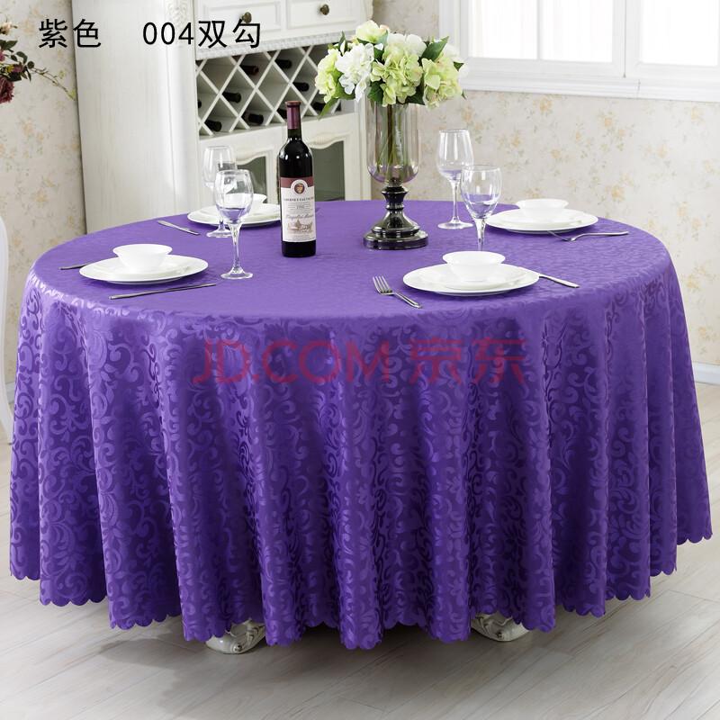 酒店桌布餐桌布圆形台布圆桌酒店圆桌布方形布艺台裙家用茶几桌布