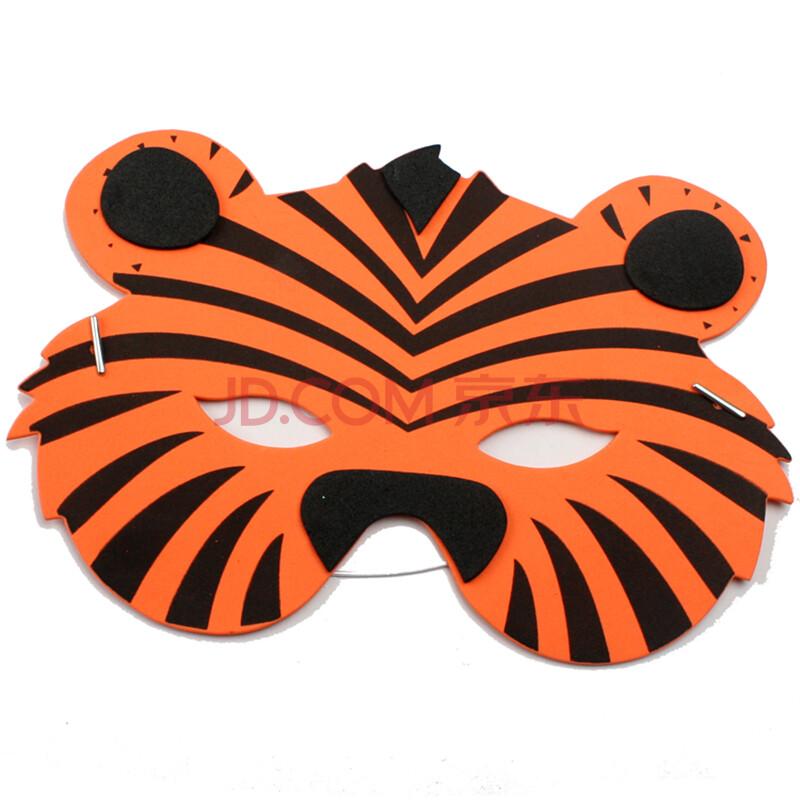 eva动物面具幼儿手工制作面具儿童diy自制玩具