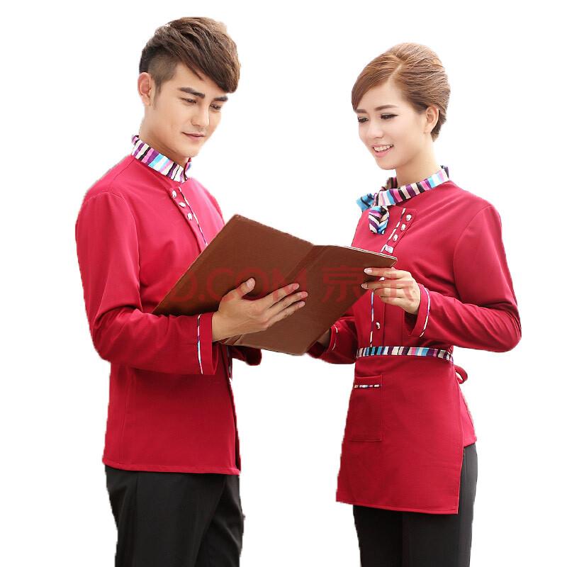 酒店工作服秋冬装 男女款饭店服务员服装 餐厅工作服 餐饮制服长袖