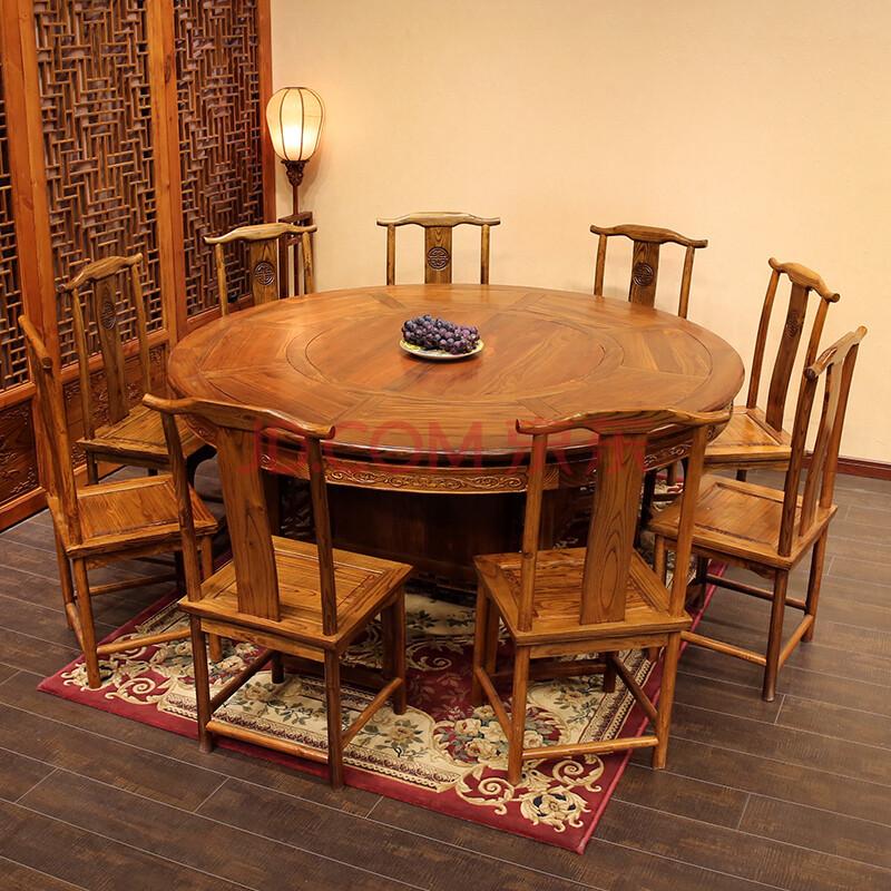 曼时光实木圆餐桌椅组合 中式古典家具 仿古明清南榆木圆餐桌 1米8圆