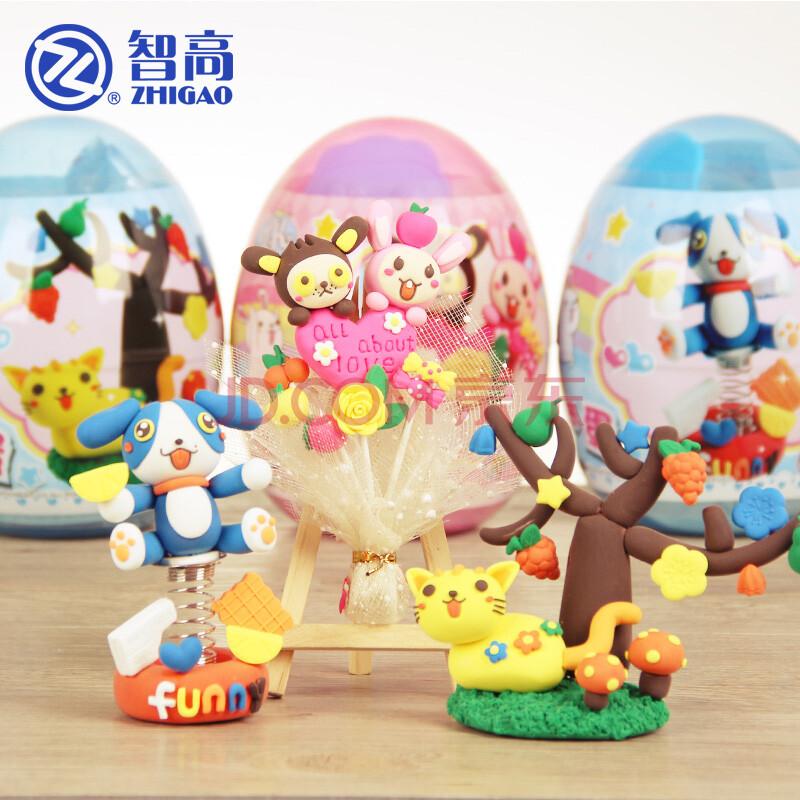 智高kk9211魔法蛋中蛋 轻质3d彩泥魔法粘土儿童益智玩具 小猫