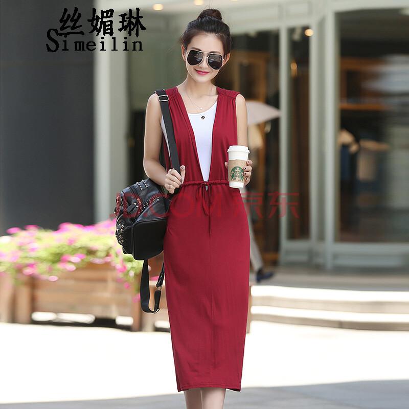 丝媚琳2015夏装新款女装韩版v领收腰针织长裙无袖背心