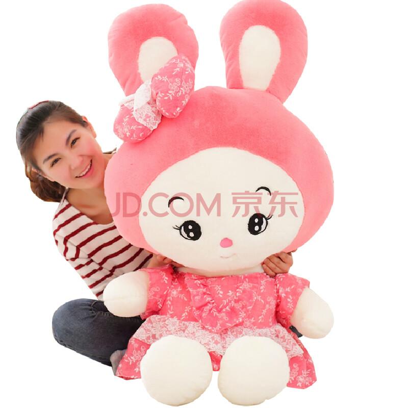 亿窝熊 公主兔毛绒玩具抱枕大头兔子布娃娃公仔女生可爱生日礼物小兔