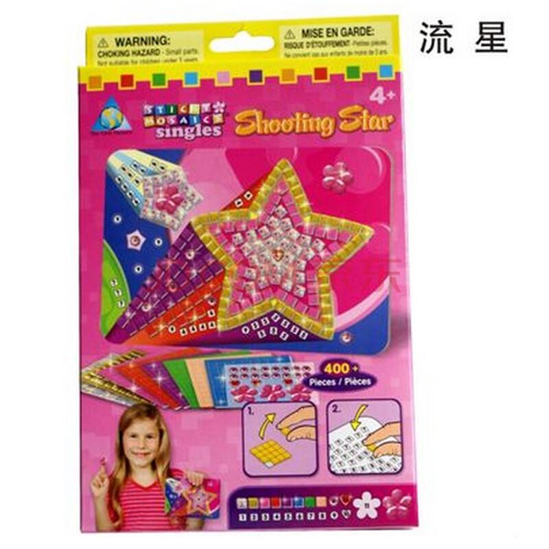 幼儿童手工diy 创意手工制作材料彩画钻石水晶eva粘贴画益智玩具 流星